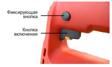 Торцеватель для ПНД труб