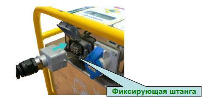 Стыковой сварочный аппарат Пилотфьз в работе